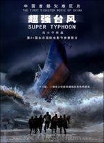 Affiche Super Typhoon