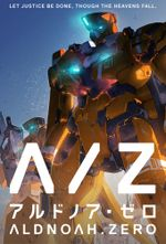 Affiche Aldnoah.Zero