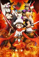 Affiche Chaos Dragon: Sekiryuu Sen`eki