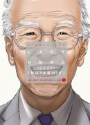 Couverture Last Hero Inuyashiki, tome 1