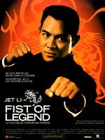 Affiche Fist of Legend, la nouvelle fureur de vaincre