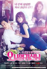 Affiche Oh My Ghost