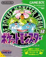 Jaquette Pokémon Green