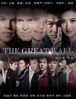 Affiche The Great Wall