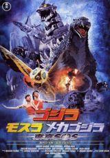 Affiche Godzilla, Mothra, MechaGodzilla : Tokyo S.O.S.
