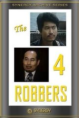 Affiche Four Robbers