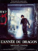Affiche L'Année du Dragon