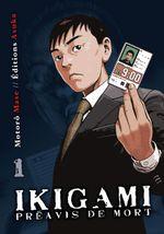 Couverture Ikigami - Préavis de mort - Tome 1