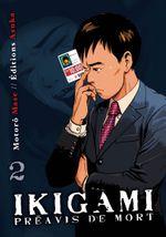 Couverture Ikigami - Préavis de mort - Tome 2