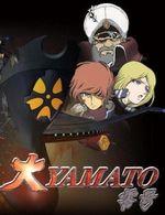 Affiche Dai Yamato Zero-gô