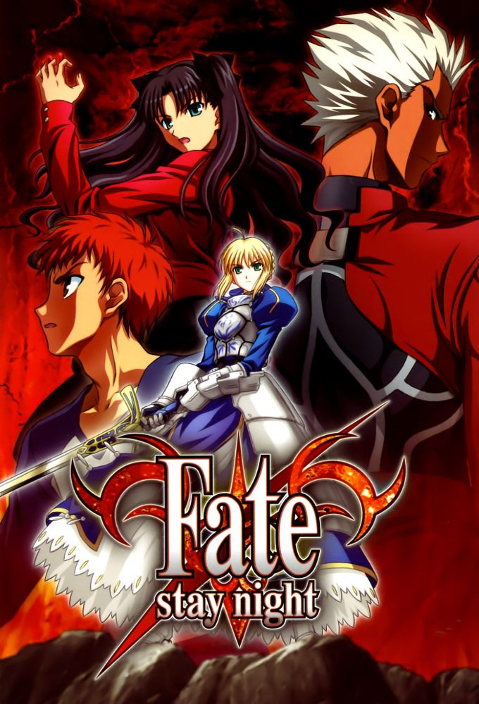 Fate/stay night anime