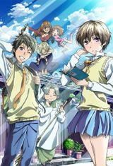 Affiche Bokura wa Minna Kawaisou