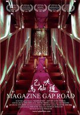 Affiche Magazine Gap Road