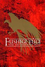 Affiche Fushigi Yugi