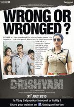 Affiche Drishyam
