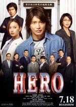 Affiche Hero