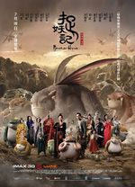 Affiche Monster Hunt