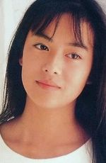 Photo Kumiko Gotô