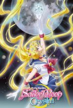 Affiche Sailor Moon Crystal