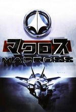 Affiche Super Dimension Fortress Macross