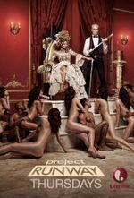 Affiche Projet Haute Couture