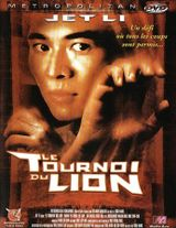 Affiche Il était une fois en Chine III : Le Tournoi du lion
