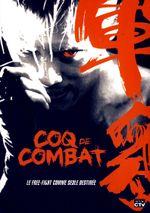 Affiche Coq de combat