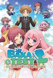 Affiche Baka to Test to Shoukanjuu