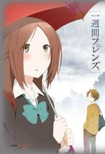 Affiche Isshuukan Friends.
