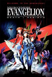 Affiche Neon Genesis Evangelion : Death and Rebirth