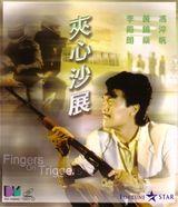 Affiche Finger on Trigger