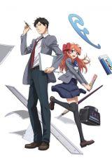 Affiche Gekkan Shoujo Nozaki-kun