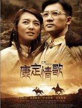 Affiche Kangding Love Song