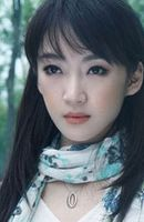Photo Qixing Aisin-Gioro