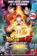 Affiche Dragon Ball Z : La Résurrection de 'F'