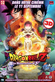 Affiche Dragon Ball Z : La Résurrection de 'F'