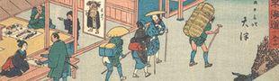 Cover 日本 - 中華人民共和國