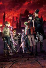 Affiche Red Eyes Sword : Akame ga Kill !