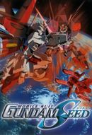 Affiche Mobile Suit Gundam SEED