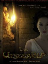 Affiche The Unseeable
