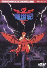 Affiche Dragon Century