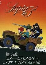 Affiche Lupin The Third: Secret Files