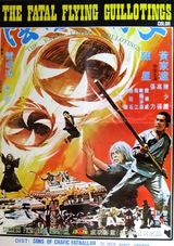 Affiche The Fatal Flying Guillotines
