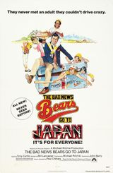 Affiche The Bad News Bears Go to Japan