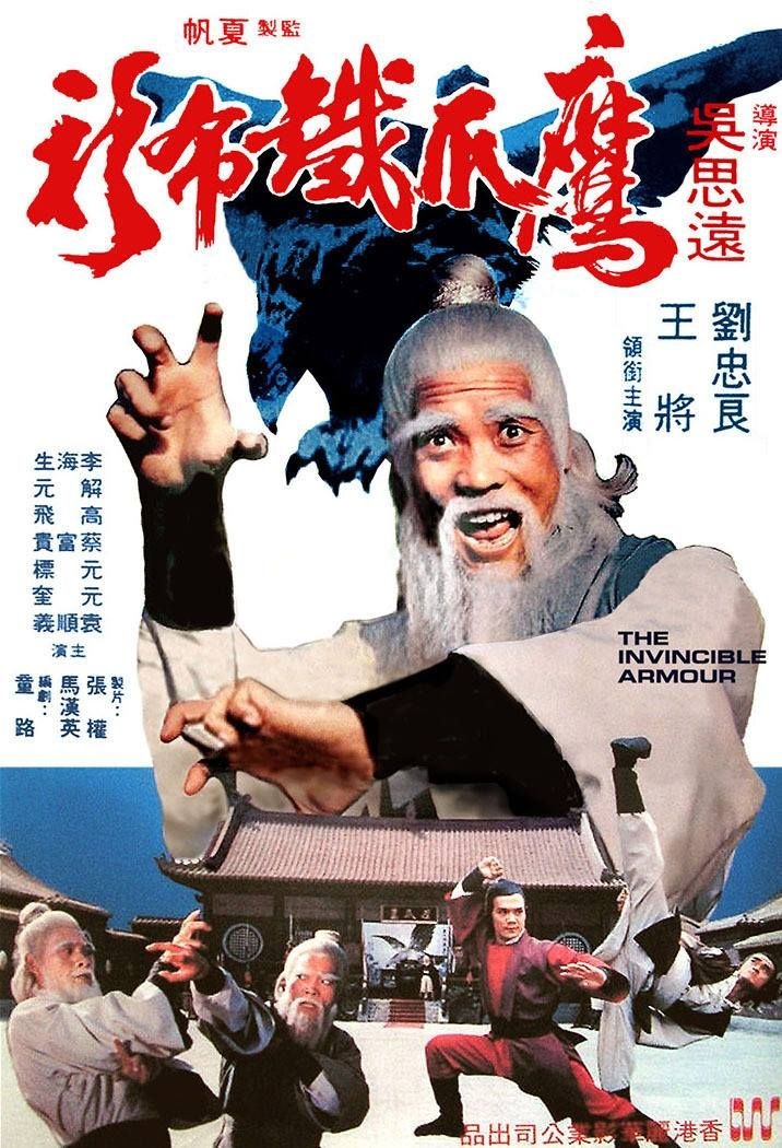Affiches, posters et images de Lu0026#39;Aigle de Shaolin (1977)