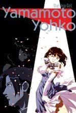 Affiche Starship Girl Yamamoto Yohko