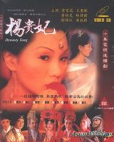 Affiche Dynasty Tong Vol 5