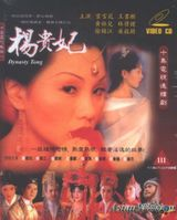 Affiche Dynasty Tong Vol 8