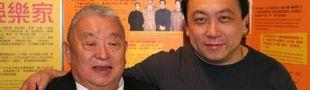 Cover Wong Tin-Lam et Wong Jing, le père et le fils qui sont omniprésent dans le cinema hongkongais