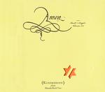 Pochette Amon: The Book of Angels, Volume 24